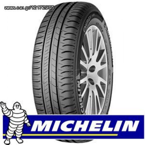 185/65Χ15 MICHELIN-ENERGY SAVER